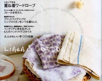 Linen n Cotton  vol4 - Japanese Craft Book