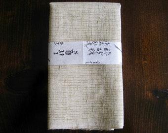 Vintage Japanese Yuki Tsumugi Silk fabric