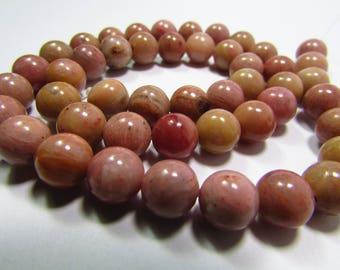 Set of 5 8 mm Rhodonite beads
