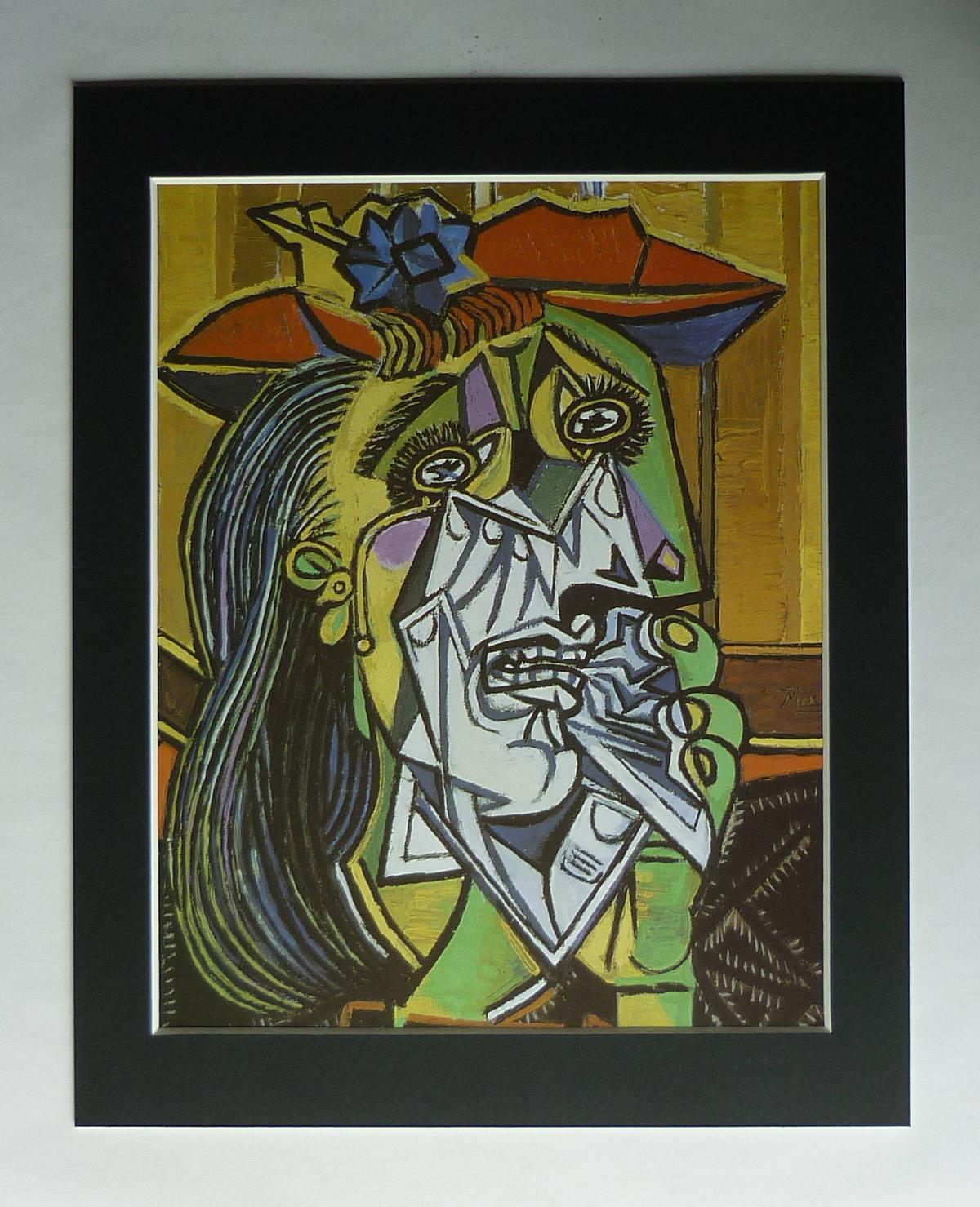 Pablo Picasso weinende Frau kubistische Dekor zur