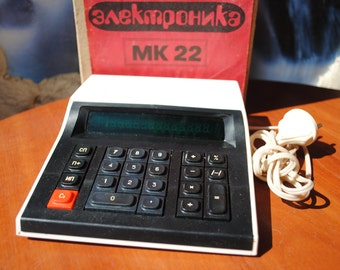 Vintage calculator Electronika Made in Soviet Union USSR 1980s  * rare old antique russian mechanical clock watch mini alarm retro raketa
