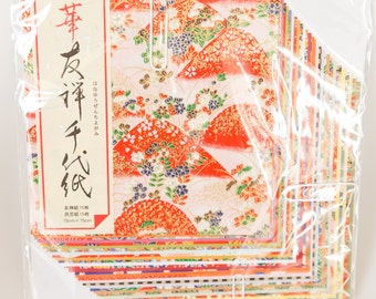 Origami Paper, Yuzen, Chiyogami, Aizome, Unryu, Washi, Japanese, Scrapbooking, Rare, Authentic, Highquality, Made in Japan, Craft Supply