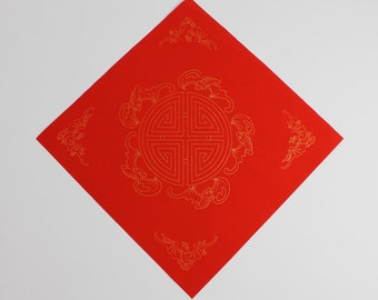 Chinese Calligraphy Material  34x34cm Red Xuan Paper Couplets / Square / Double Thick / 5 Good Fortune / 1 Piece - 0021C