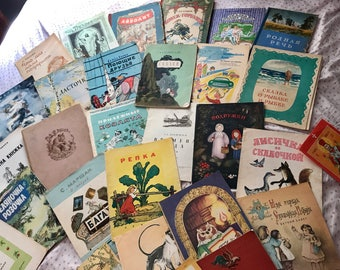 Huge lot of vintage USSR Soviet Union children's books magazines Russian