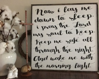 Now I lay me down to sleep sign, Fixer Upper Inspired Signs,Rustic Wood Signs, Farmhouse Signs, Wall Décor
