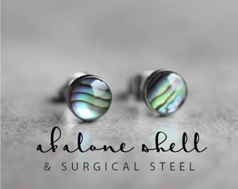Abalone earring studs, Surgical steel posts, Tiny earring studs, Mermaid jewelry, Shell earring, Paua earrings, wedding earrings