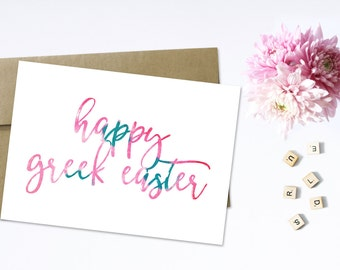 Happy Greek Easter Watercolor Card | Pink & Blue Spring Color Combos