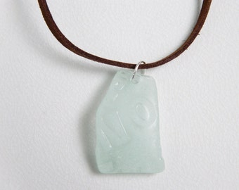 SURFER Seafoam Bottle Sea Glass Pendant, Suede Cord Necklace, Aqua Beach Glass, Chesapeake Bay Seaglass