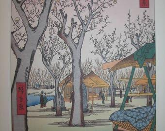 Hiroshige Kamata Plum Garden