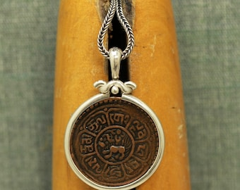 6290 Tibetan Sho Coin Necklace