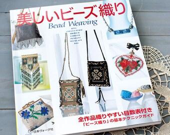 Japanese Beading Craft Book, Beading Jewelry Bag Purse Pattern Tutorial, Japanese Loom Beading Book, Beading on a Loom Tutorial