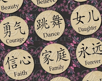 Chinese - 1 Inch Round Designs Digital JPG Collage Sheet