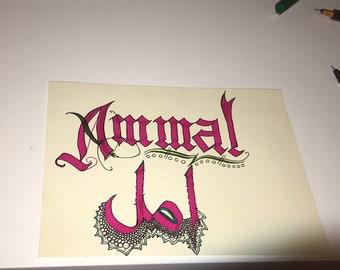 Custom Calligraphy Birthday Cards, Digital Download