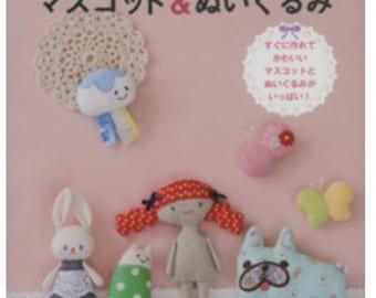 Cute Handmade Stuffed Mascots and Dolls n3831 Japanese Craft Book
