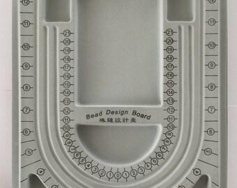 Brand New! Bead Board Jewelry Design Bead Board Kit Compartments Bead Board Jewelry Making Tray Organizer Craft Beadboard