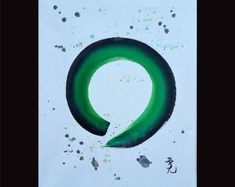 Zen circle- original color enso