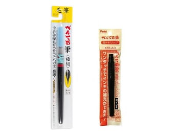 Pentel XFL2F Extra Fine Extra Fine Refillable FUDE Calligraphy Brush Pen (1pc) and Pentel XFR-AD Refill Cartridge (1pc) - Black Ink