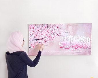 Islamic art, islamic art painting, islamic calligraphy, islamic wall art, islamic decor, customized islamic art, cherry blossom tree, flower