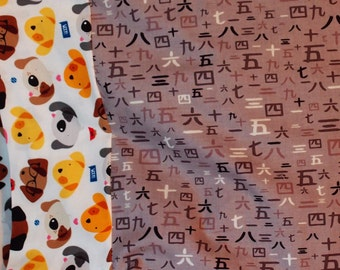 CNY~Year of the Dog~Chinese numbers~1 to 10~Pillowcase~Chinese/Lunar New Year~CUSTOM cuff/trim color