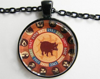 CHINESE YEAR of the PIG Necklace -- Chinese Zodiac for him and her, Chinese New Year, Astrological birthday present, Zodiac art