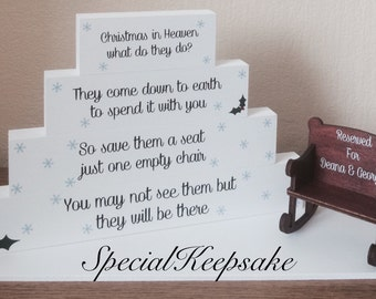 Personalised Christmas In Heaven Memorial Plaque Stacking Block Rocking Chair Decoration Ornament Rememberance Angel Loved One