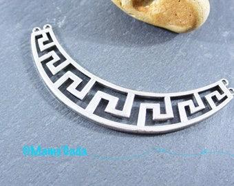 Great connector pendant necklace MULTISTRAND 9.7 cm Metal silver color