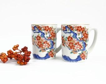 Coffee Mug Set, Pair of Mugs, Imari Style Mugs, Pine Tree Pattern, Cobalt Blue and Orange, Made in Japan, Mugs Vintage, c1980s