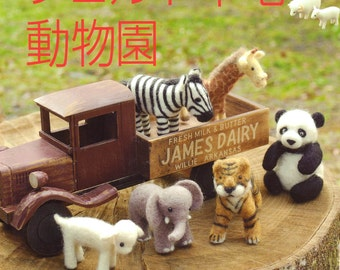 54 Needle felt animals - Japanese Craft Ebook - Felt Wool Zoo - Needle Felting - Felt Wool Needle - Felt Pattern - PDF - Instant Download