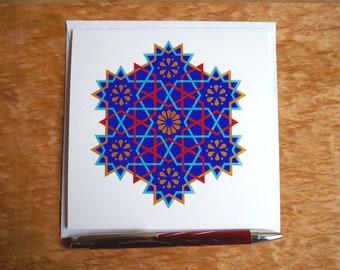 Woven Hex Islamic Geometry greeting card, beautiful Eid greeting card, Ramadan card, blank greeting card, wedding card, thank you card