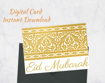 Gold Foil Eid Card - Eid Mubarak Card - Eid Card Set - Eid Stationery - Eid Note Cards - Muslim Stationery - Islamic Stationary - Eid 2017