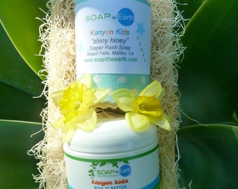 Baby Skincare Set Soothe and Calm
