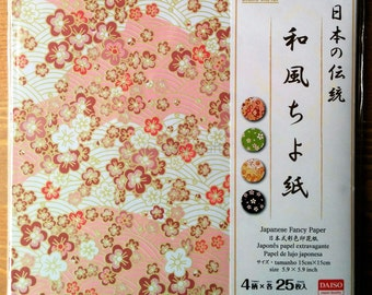Japanese Style Fancy Chiyogami Origami Paper B: 100 sheets, 4 Beautiful Designs