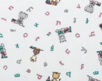 SALE - 1 YARD Big Reader Cuddle in Paris Pink Breeze - by Sweet Melody Designs for Shannon Fabrics - minky fabric sale