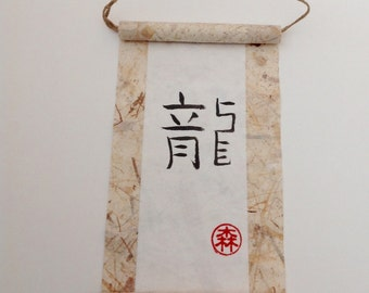 Dragon in Japanese calligraphy on a Mini Wall Scroll