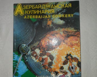 Azerbaijan cookery.  101 dishes. Book Cookbook in Russian 1991 vintage Recipes Kitchen Culinary Азербайджанская кулинария. Кухня