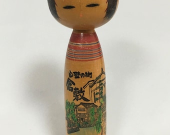 Kokeshi Doll, Vintage Kokeshi Doll, Wooden Doll, Japanese Doll, Antique Kokeshi Doll, Antique Doll, Vintage Japanese Doll, Asian Decor