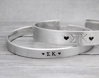 Sigma Kappa Cuff, Sorority Jewelry, Sorority Bracelet, Hand Stamped Cuff, Handstamped Jewelry, Personalized Cuff, Personalized Gift Idea,