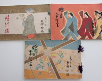 Odori bundle- vintage Kamogawa Odori programs  maiko geiko annual dance Japanese kimono