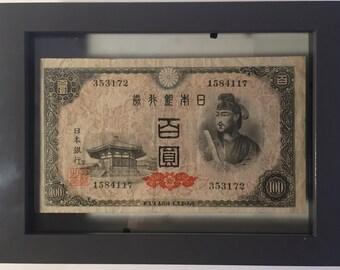 Japanese 100 Yen -1946