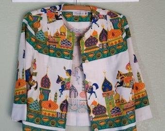 Vintage 60's Adelaars Aristocrats Colorful Jacket, India Print, Size Medium