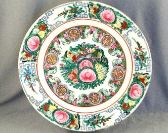 Chinese Japanese Dinner Plate // White Stamp Mark // Colorful // Excellent Condition // 10 Inches Diameter