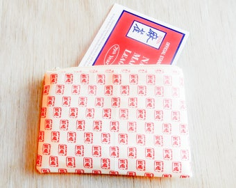 Mah Jongg Pouch/ Gift for Her/ Gift for Mom/ BFF Gift/ Bestfriend Gift/ Make Up Bag/ Sister Gift/ Valentines Day Gift/ Mothers Day Gift