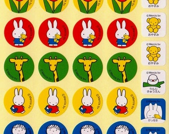 Miffy Stickers - Style 4 - Small Schedule Planner Stickers - Reference A6337
