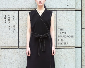 The wardrobe of the trip I make Japanese Craft Book Sewing patterns wardrobe one piece cardigan hat travel