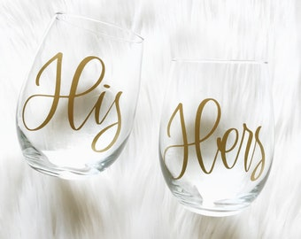 His & Hers Wine Glasses, Stemless Wine Glass, Newlywed Gifts, Wedding Gifts, Housewarming Gifts, Drinkware, Toasting Glasses, Cheers