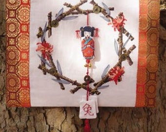 New Year's Crown – Counted Cross Stitch Chart with ribbon embroidery.  Oriental motifs. Chart, key, instructions in English or French.