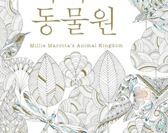 Millie Marotta's Animal Kingdom Postcards Coloring Book For Adults By Millie Marotta, 9791186195277