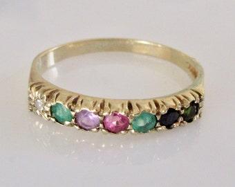 9ct Gold Dearest Gem Set Ring