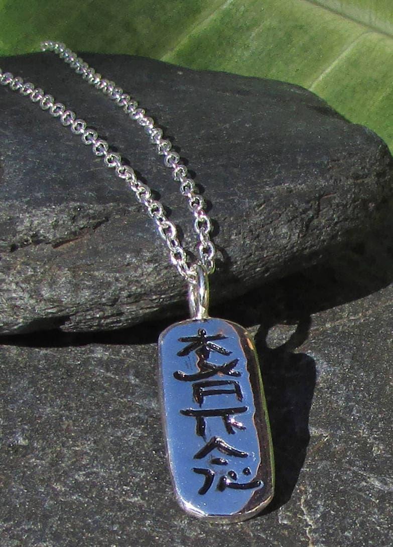 Reiki symbol jewelry hon sha ze sho nen distance symbol zoom biocorpaavc Gallery