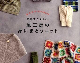 Kazekobo's Knit and Crochet Items - Japanese Craft Book